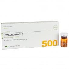 Средство для профессиональной терапии Innoaesthetics Hyaluronidase 500 ME, 1 шт