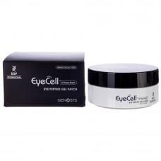 Увлажняющие пептидные гелевые патчи для области глаз GENOSYS Eye Peptide Gel Patch, 60 шт