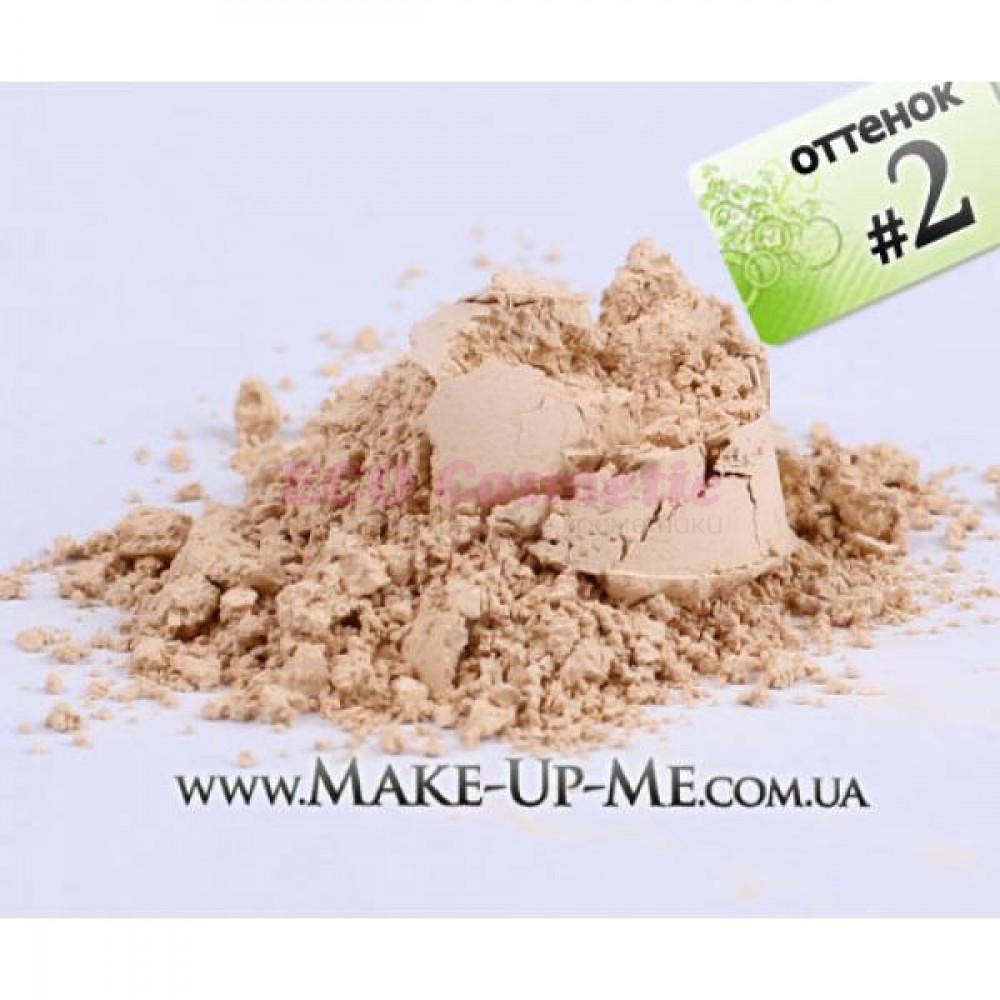 Рассыпчатая минеральная пудра - Make Up Me #2 - LP2