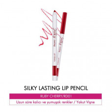 Автоматический карандаш для губ Missha Silky Lasting Lip Pencil, 1 шт