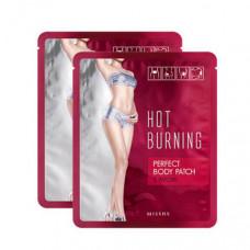 Горячие антицеллюлитные пластыри для тела - Missha Hot Burning Perfect Body Patch - M7274