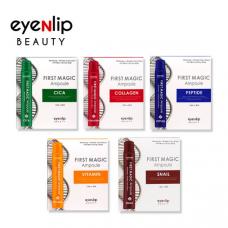 Ампульная сыворотка с коллагеном EYENLIP First Magic Ampoule Collagen, 13 мл