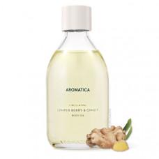 Масло для тела с имбирем и можжевельником AROMATICA Circulating Body Oil Juniper Berry And Ginger, 100 мл
