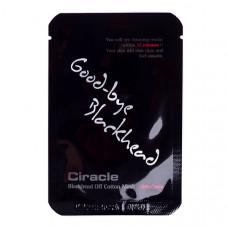 Салфетки для удаления черных и белых точек CIRACLE Pore Control Blackhead Off Sheet Mask, 1 шт
