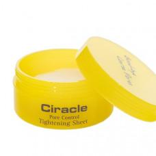Салфетки для сужения пор CIRACLE Pore Control Tightening Sheet, 40 шт