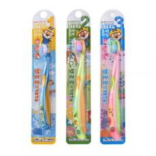 PORORO Toothbrush STEP 2