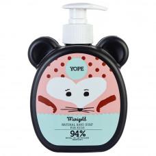 Натуральное детское мыло для рук Календула YOPE Natural Hand Soap for Kids Marigold, 400 мл