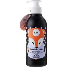 Детский гель для душа Апельсин и Яблоко YOPE Shower Gel for Kids Orange and Apple, 400 мл